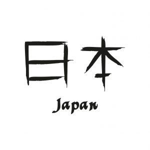 Japan Nihon