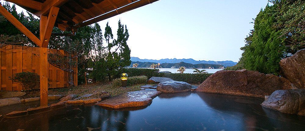Kayuu Taiji Onsen