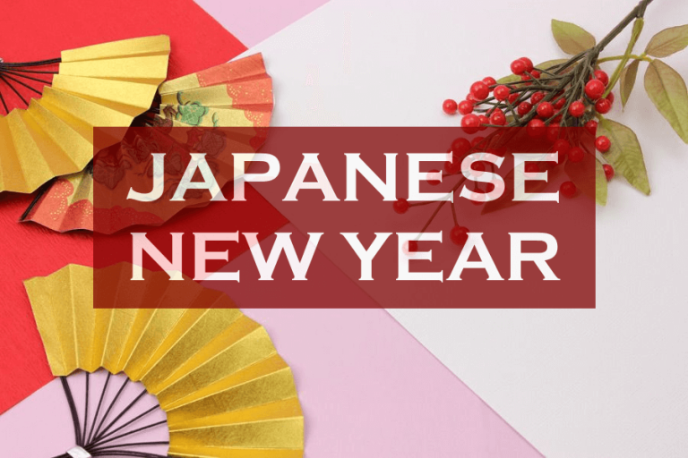 Japanese New Year