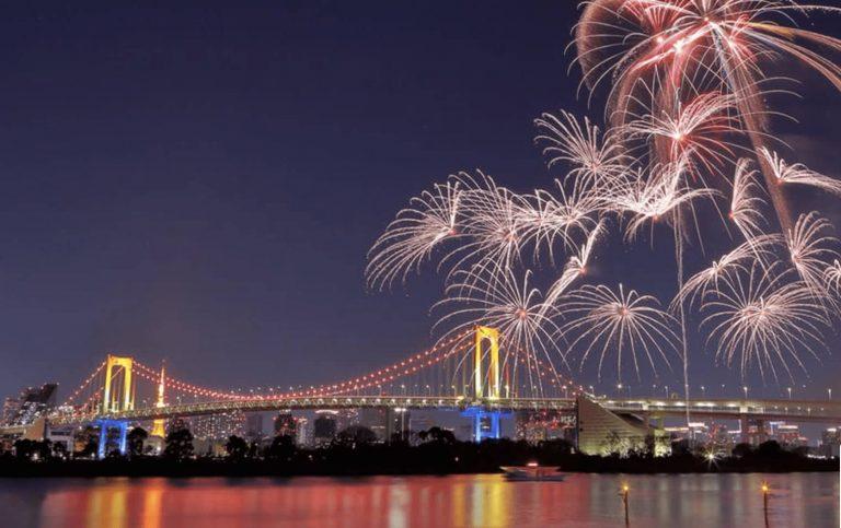 New Year Rainbow Bridge