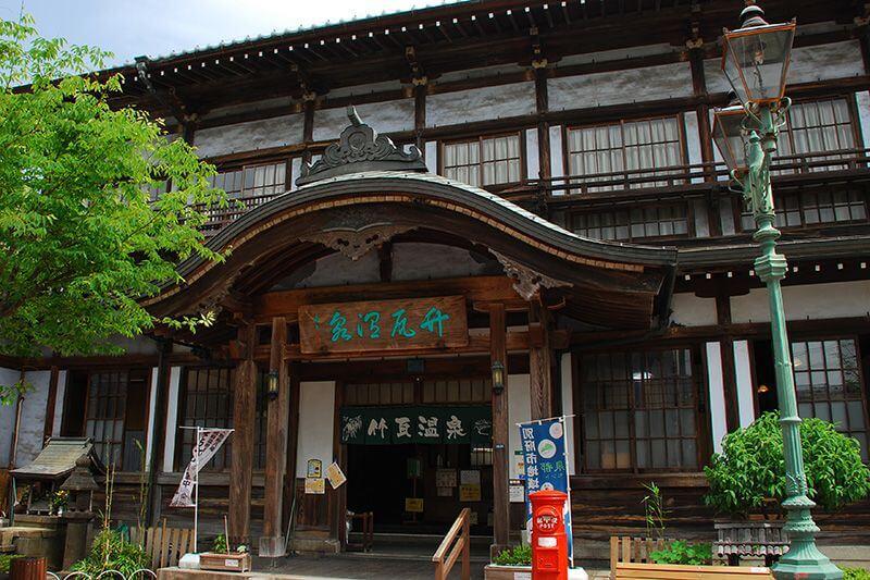 Beppu Onsen In Oita Prefecture Building