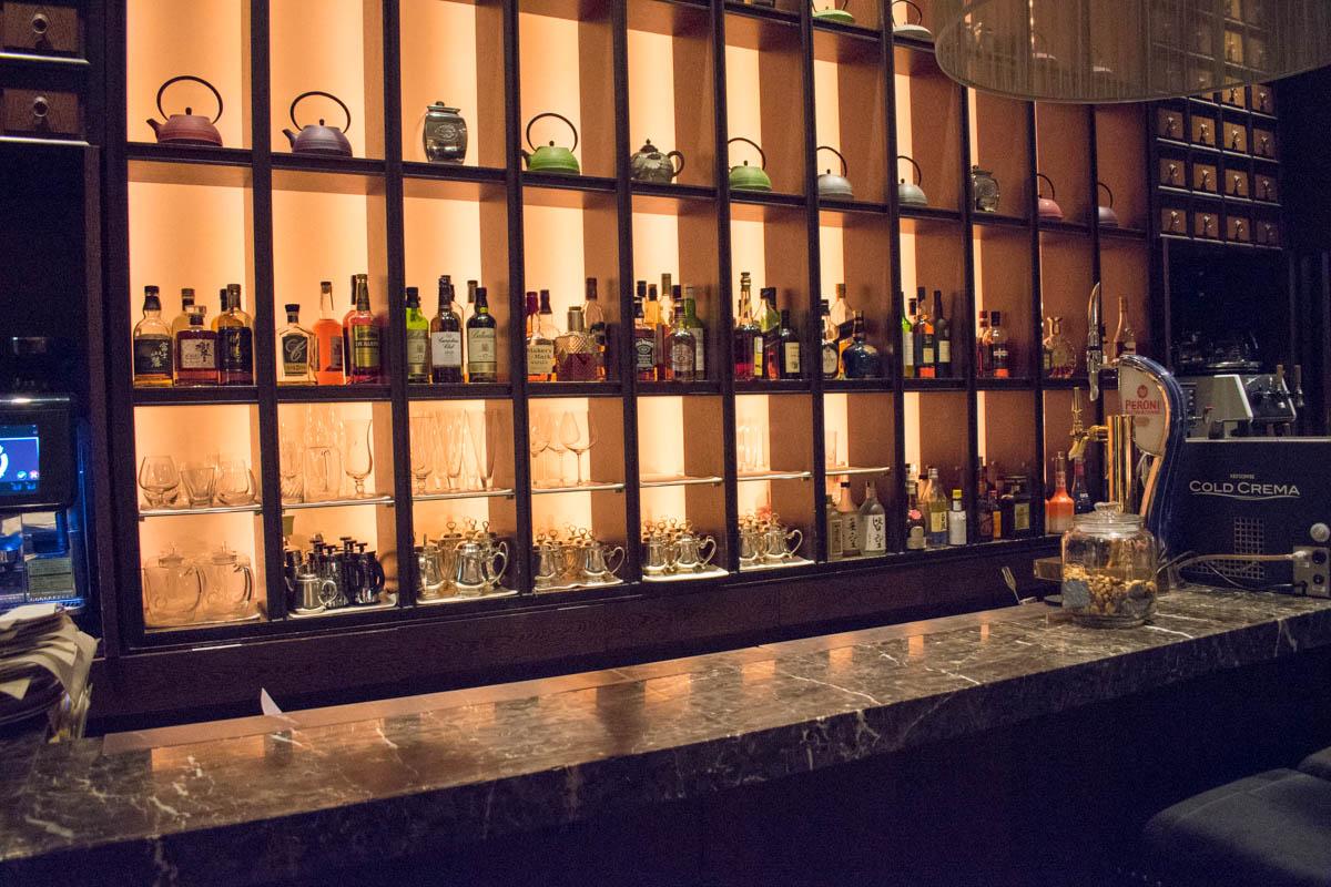 InterContinental Tokyo Bay New York Lounge