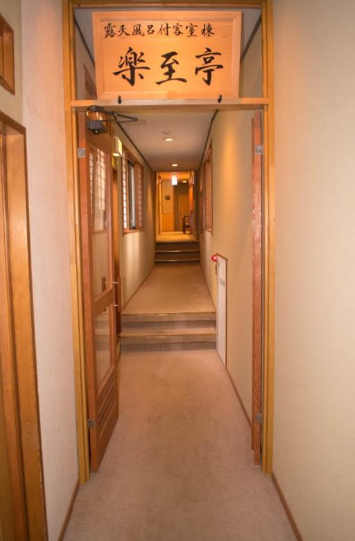 Kokuya Hallway