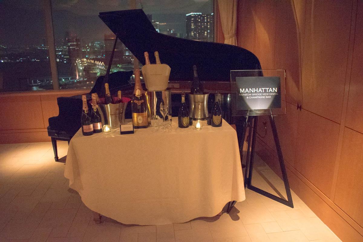 7InterContinental Tokyo Bay Rainbow Bridge View Dining & Champagne Bar Manhattan