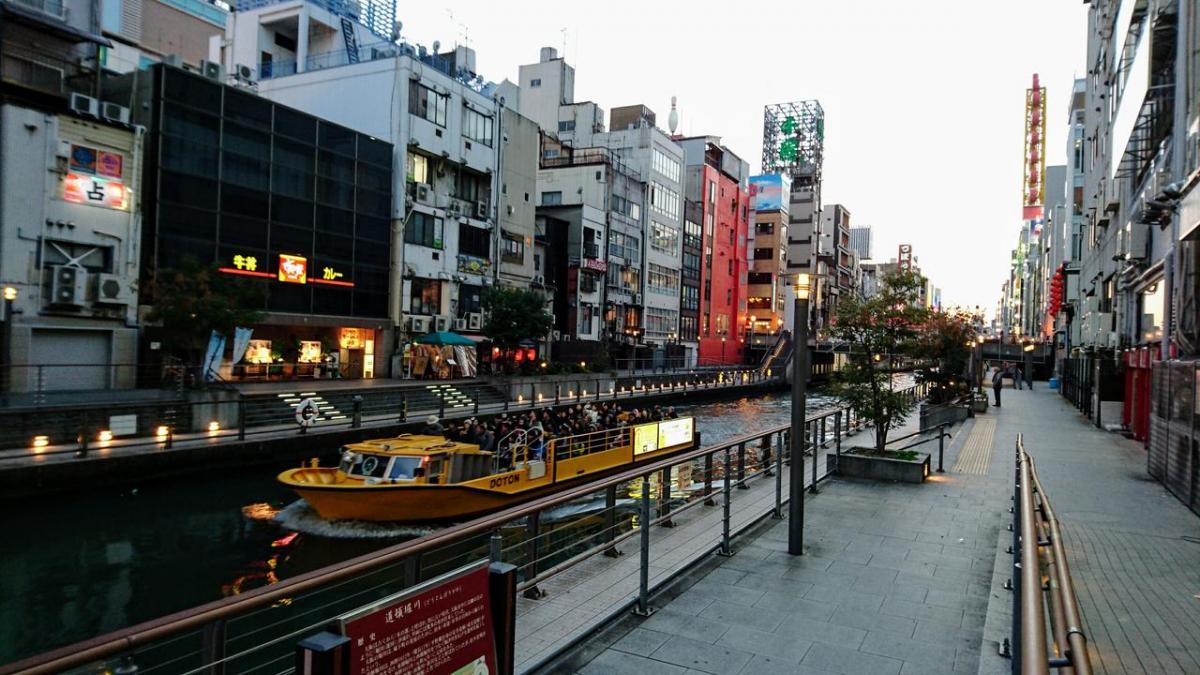 Kaneyoshi Ryokan - Dotonbori Osaka