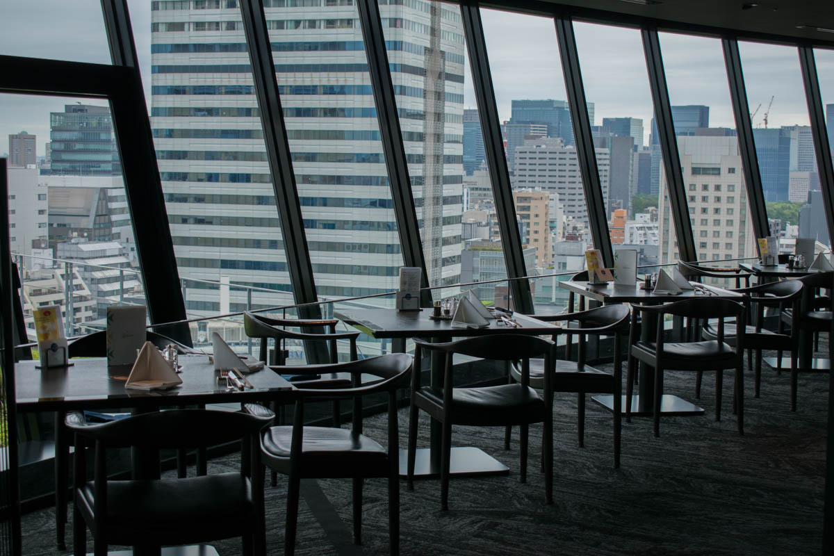 Hotel New Otani Tokyo View & Dining The Sky